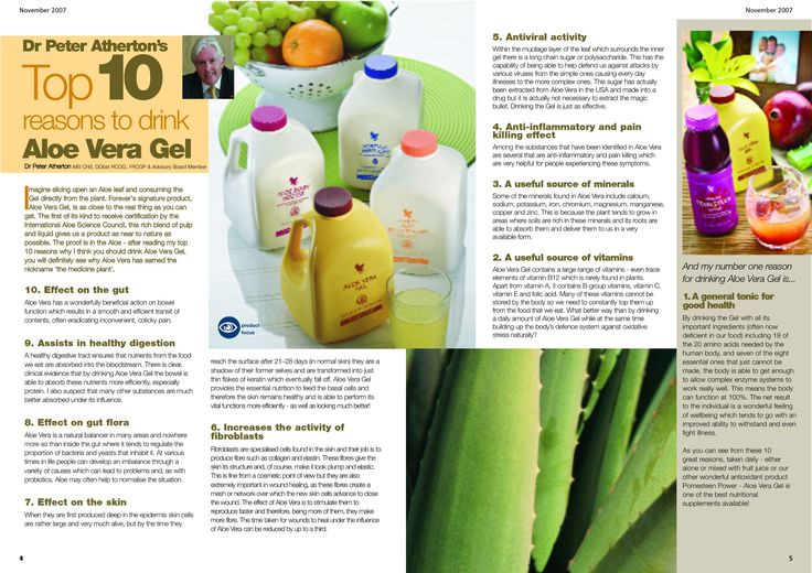 Natural Skin Products Uk