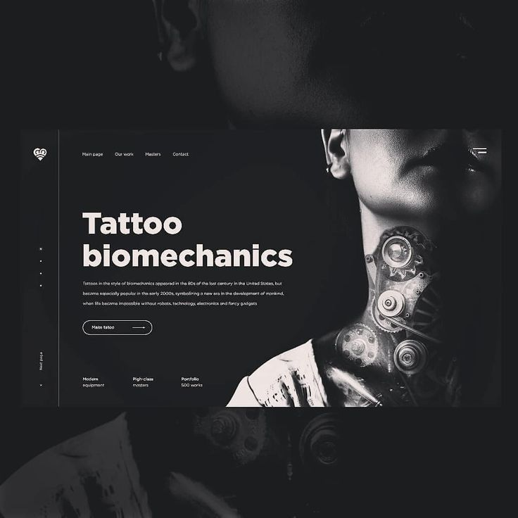 Web Design Inspiration Tattoo Web Design Web Design Inspiration Tattoo Website Web Design