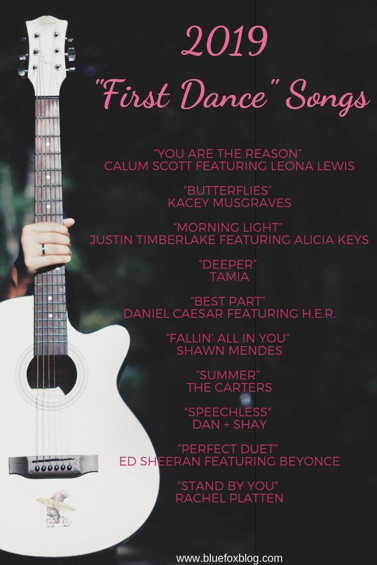 2019 First Dance Wedding Songs In 2019 First Dance