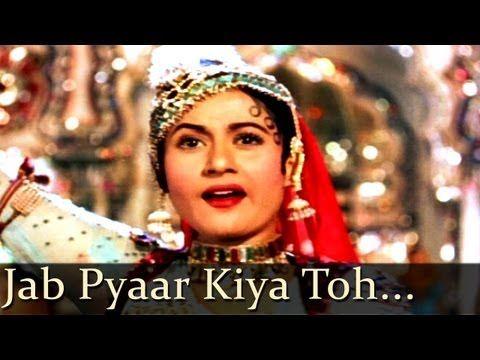 Mughal - E - Azam - Pyar Kiya To Darna Kya - Lata Mangeshkar - YouTube