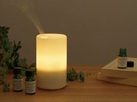 Ultrasonic Aroma Diffuser - Effuse your room with scent and create the mood you desire. Duration 3 hours