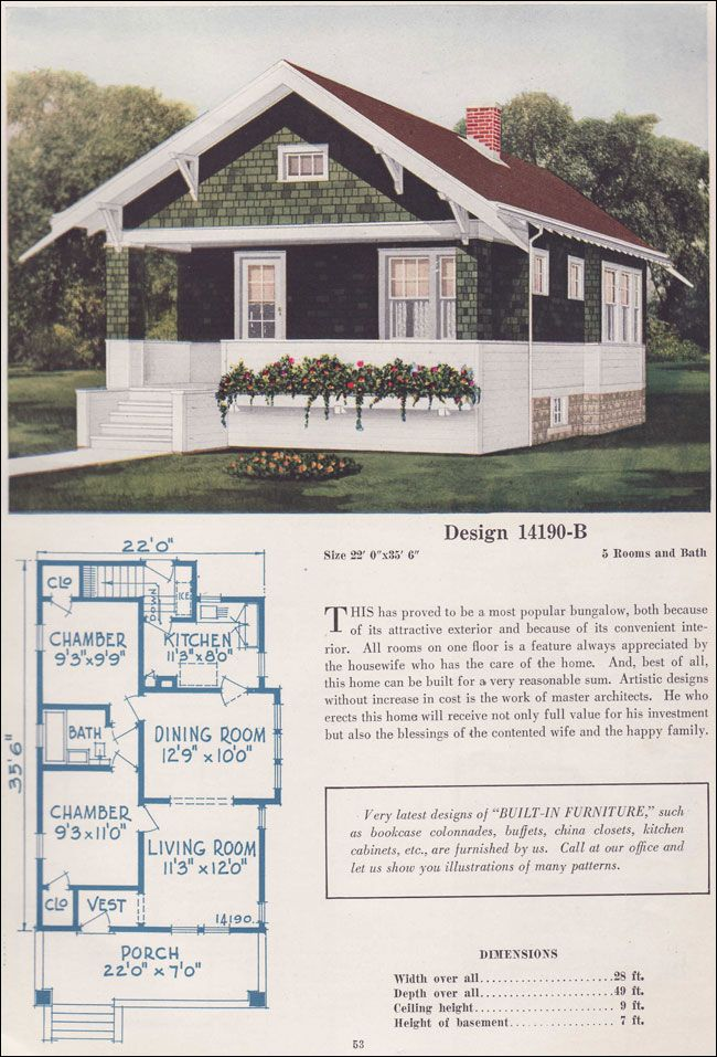 Small cottage craftsman house plans for Small craftsman bungalow house plans