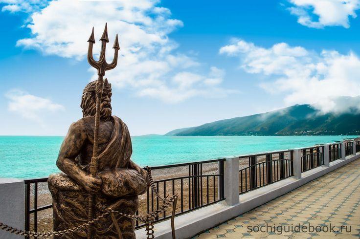 Абхазия — отдых на побережье.