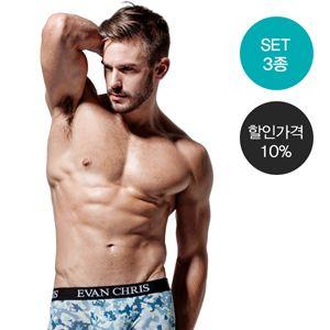 you won't miss this men underwear