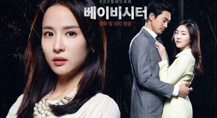 Babysitter (KBS2) 2016
