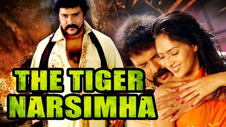 Free The Tiger Narsimha (Narasimha) 2016 Full Hindi Dubbed Movie | V. Ravichandran, Nikeesha Patel Watch Online watch on  https://free123movies.net/free-the-tiger-narsimha-narasimha-2016-full-hindi-dubbed-movie-v-ravichandran-nikeesha-patel-watch-online/
