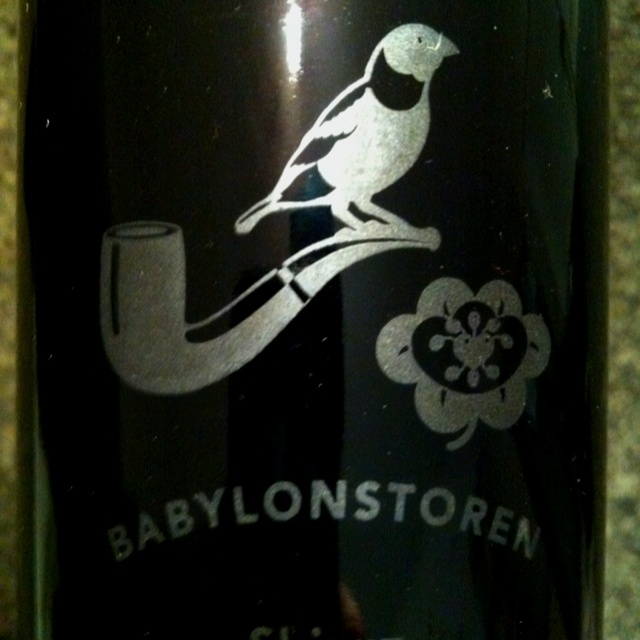 Babylonstoren Shiraz, which I first had on the farm itself over lunch with the winemaker, Charl