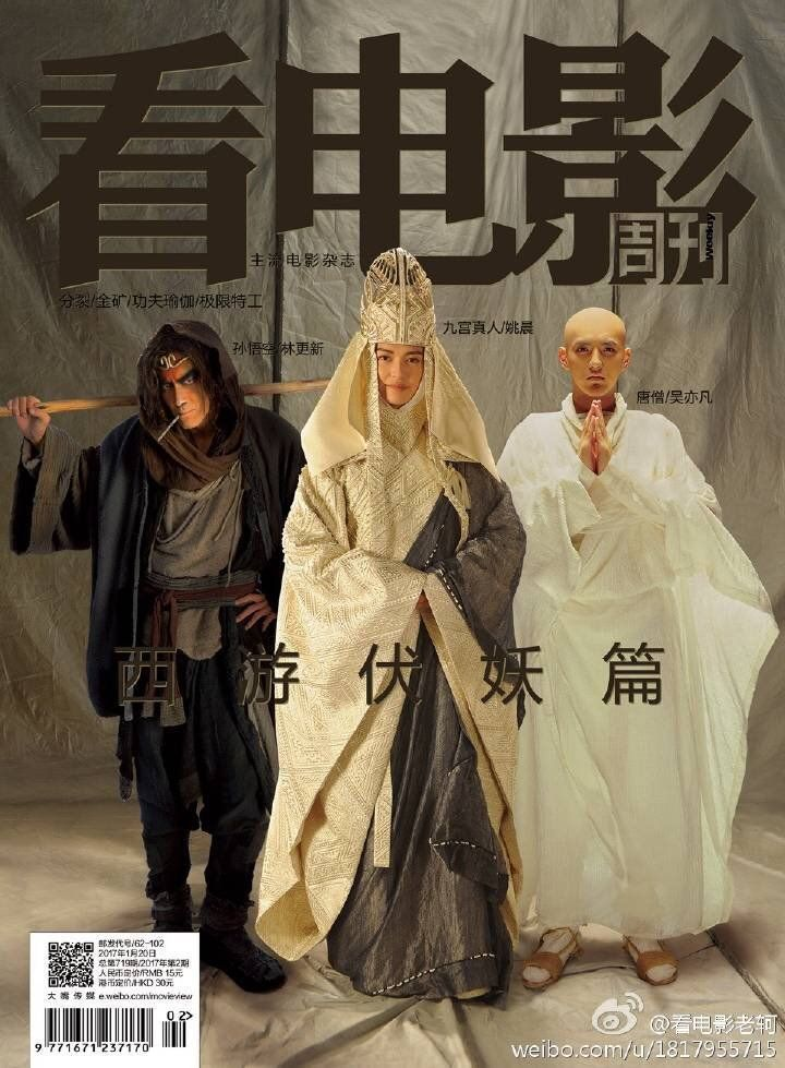 kenny lin movies chinese kris wu wuyiffan