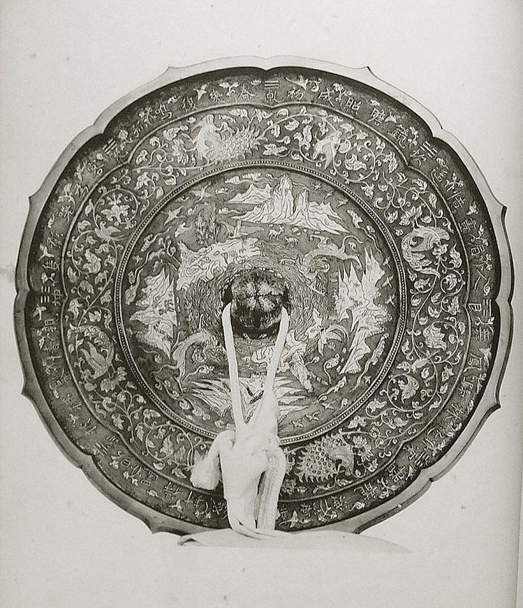 金銀山水八卦背八角鏡(きんぎんさんすいはっけはいのはっかくきょう)