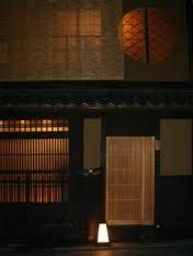 町屋 京都 - Google 検索