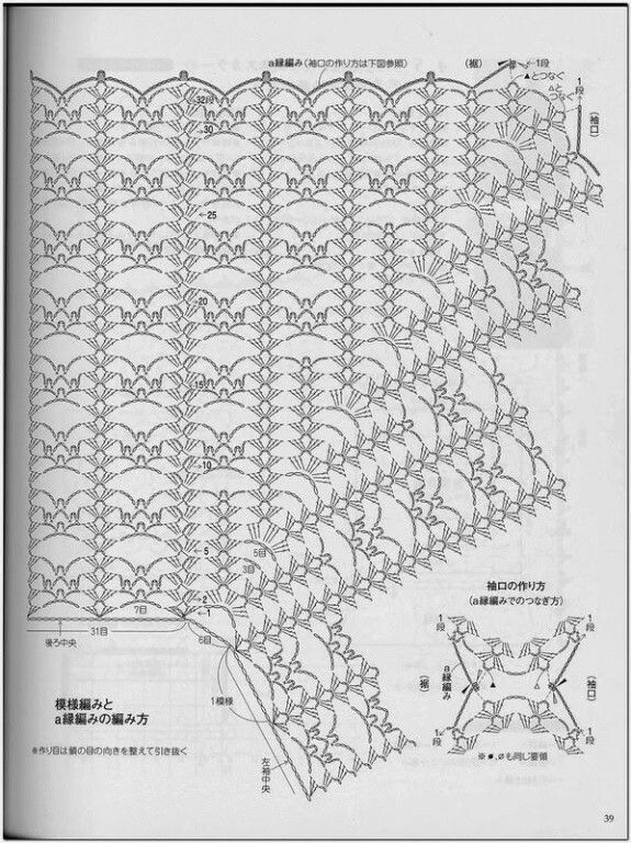 Pin By наталья алтухова On вязание крючком вязание вязание
