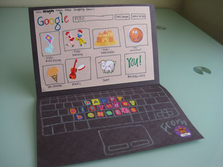 computer card for my nerdy friends hehe ^_^