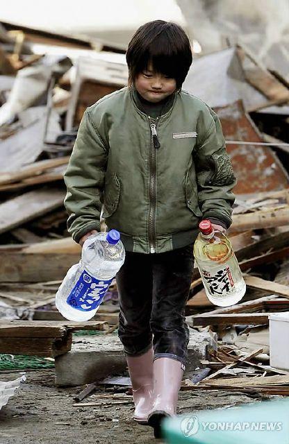 2011 Japan Earthquake disaster