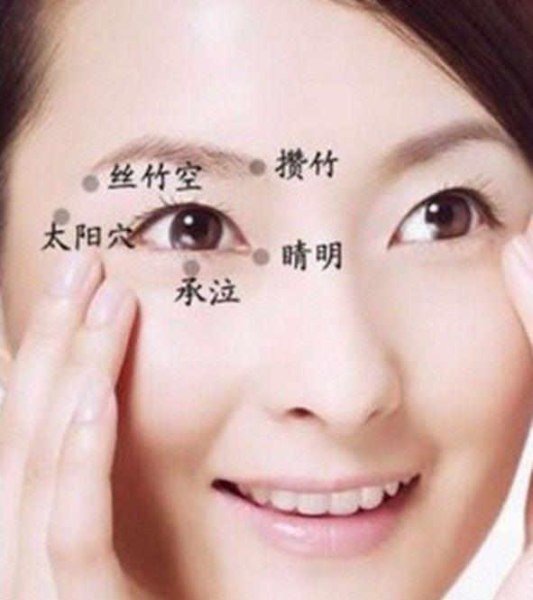 """ドライアイにも。""""眼ヨガ""""でうるうる瞳を手に入れよう♡ - Locari(ロカリ)"""