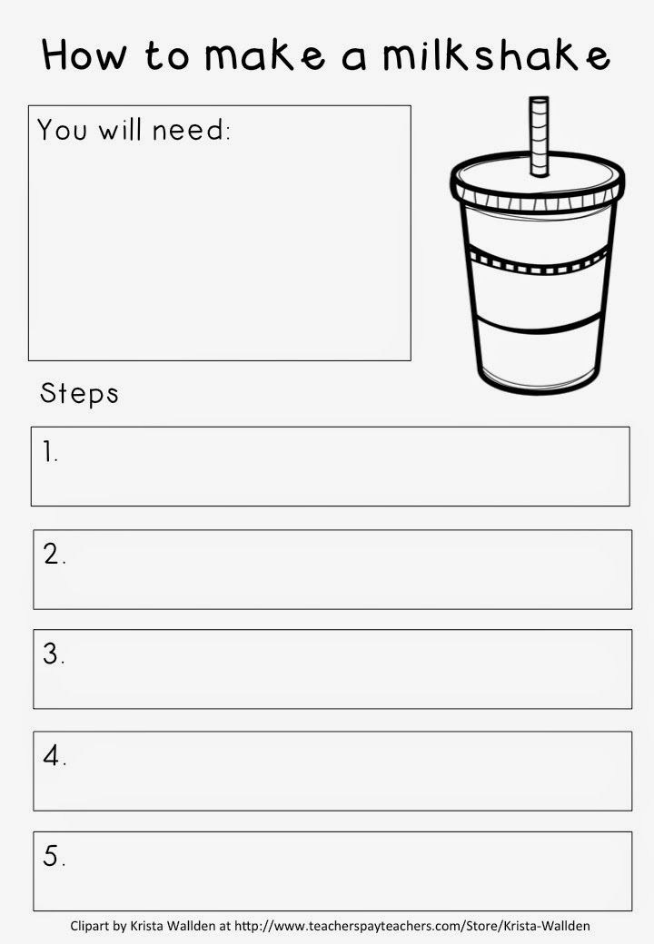 I'm linking up with The Teaching Tribune for Worksheet Wednesday :) How cute is the linky button! Here's a free page from my new Pro...
