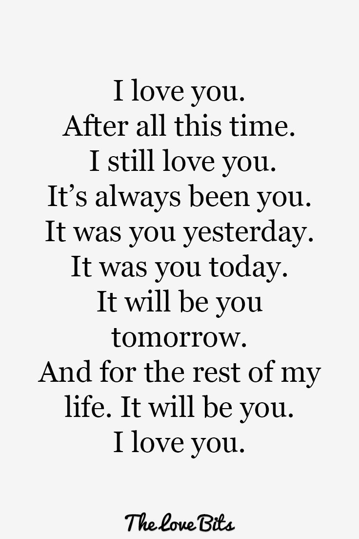 I Love You Quote Captivating Best 25 Love You Quotes Ideas On Pinterest  I Love You Quotes