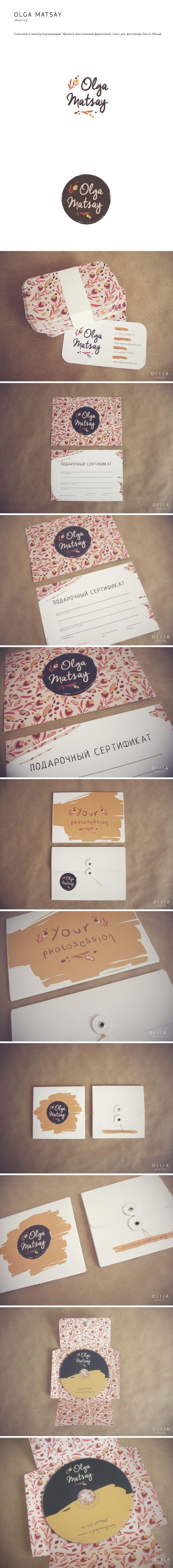 Фирменный стиль для фотографа Ольги Мацай, Identity © Ольга Ветер (Шумкова)