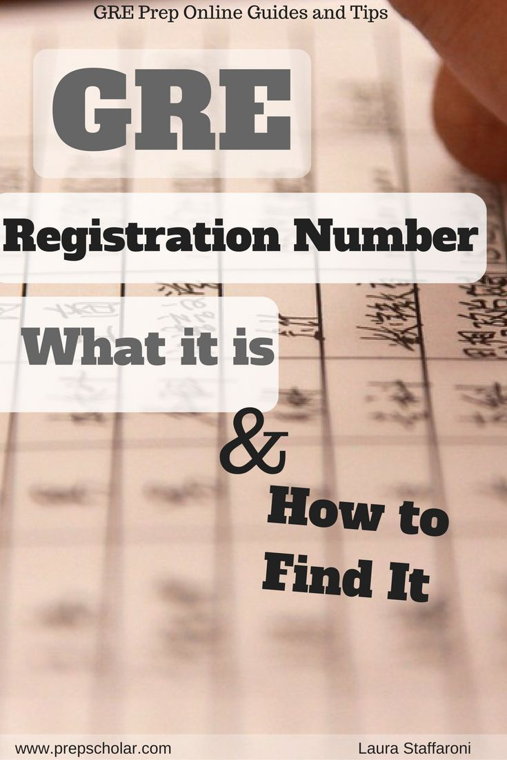 Did you come across a document or application asking for a GRE registration number and not know what that meant? What is your GRE registration number? Is it important? Do you need to know it to get your scores? How can you find your registration number?