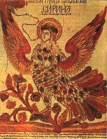 Россия.Райская птица Сирин.19 век