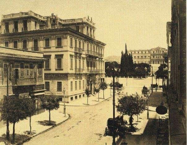 c.1885 Ermou street, Athens