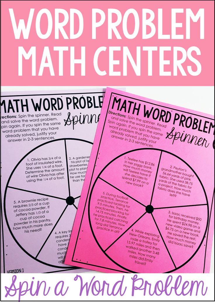 math major problems Our mathematics department prepares mathematics majors for a wide variety   analytical reasoning skills, mathematical knowledge and problem-solving skills.