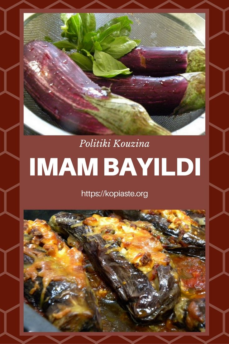 Imam Bayildi is a dish consisting of whole eggplants, fried in olive oil, until they become soft and then they are stuffed with a filling made of onions, garlic and tomatoes and baked in the oven. #imam_bayildi #stewed_eggplants #politiki_kouzina #ladera #kopiaste