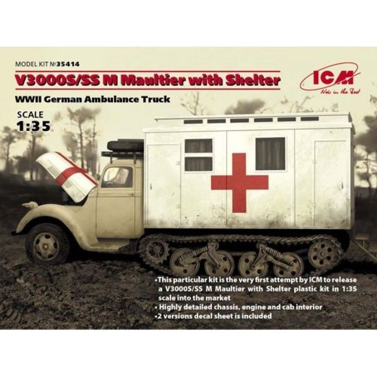 V3000S/SS M MAULTIER WITH SHELTER, GERMAN AMBULANCE TRUCK 1/35 ICM 35414