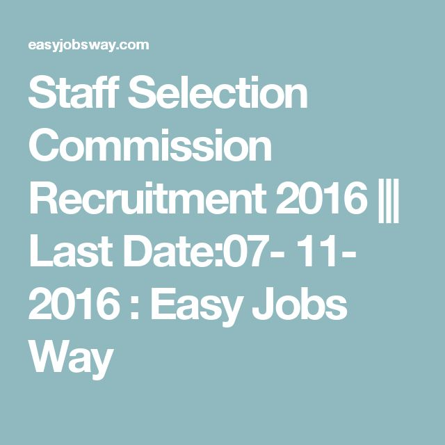 Staff Selection Commission Recruitment 2016 ||| Last Date:07- 11- 2016 : Easy Jobs Way