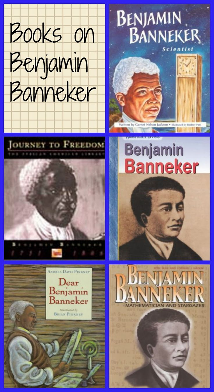 benjamin banneker essay Benjamin banneker's letter to thomas jefferson - human rights essay example sir, suffer me to recall to your mind that time.
