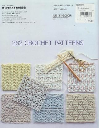 262 free crochet patterns online ~ a great online book, especially if you are trying to learn how to read crochet charts!