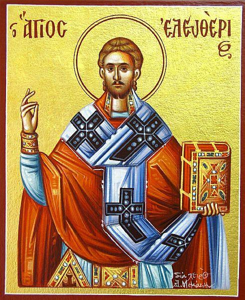 Άγιος Ελευθέριος o Ιερομάρτυρας - Εορτάζει στις 15 Δεκεμβρίου