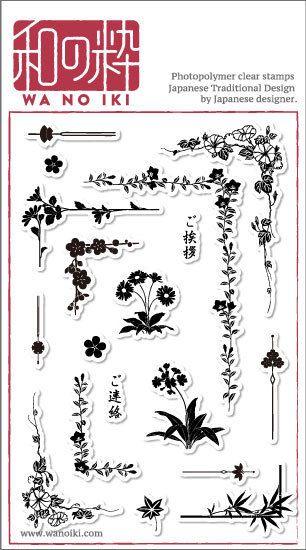 Kirkkaat leimasimet (photopolymer), kasvit