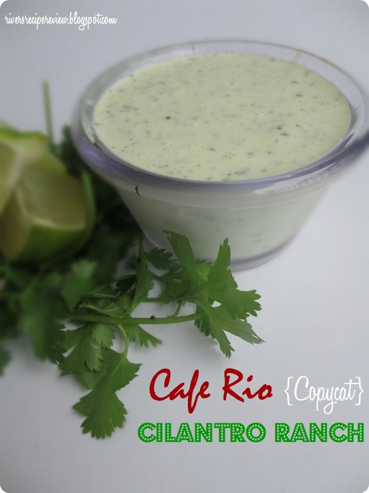 shoes greek mayo with Recipe wholesale Cilantro Critic  Dressing   replace Cafe yogurt  The Rio Ranch cheapest  Copycat  china
