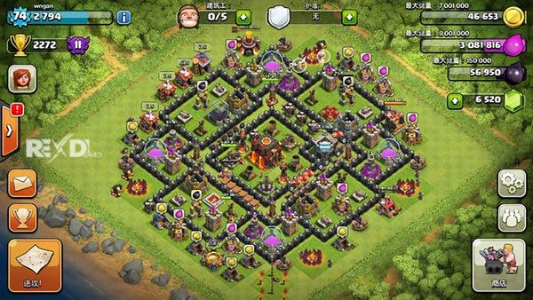 Clash Of Clans 13 0 28 Apk Mod Unlimited Troops Gems Android