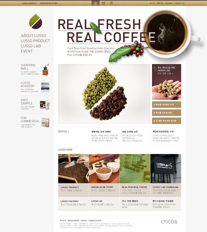 Oddly, coffee websites are the closest things I can find to the kind of look I'm thinking of