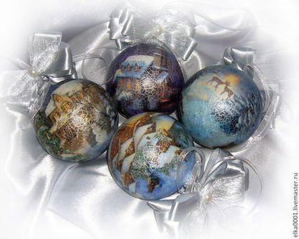 """Набор шаров """"Новогодняя сказка"""" - тёмно-синий,шар,шары,шары на елку,шары новогодние"""