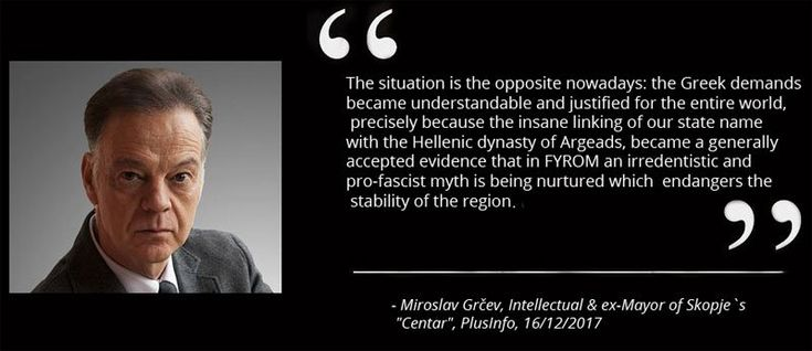 While today the situation is completely reversed. The Greek demands are understood and justified by the whole world because the stupid connection of our state's name to the Hellenic dynasty of the Argeads turned into the accepted evidence that an irredentist and pro-fascist myth is breeding in the Republic of Macedonia[sic], which threatens the stability of the region.  #FYROM #Article by Miroslav Grchev  #Skopje Former #Yugoslav Republic is not #Macedonia .  Macedonia is in #Greece #EU…