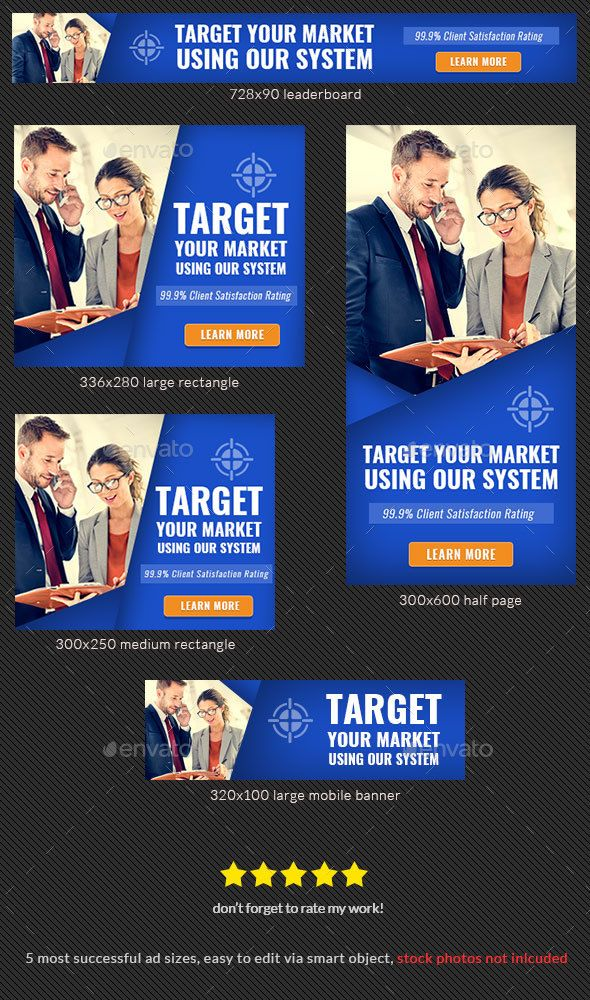 300×250 Ad Template