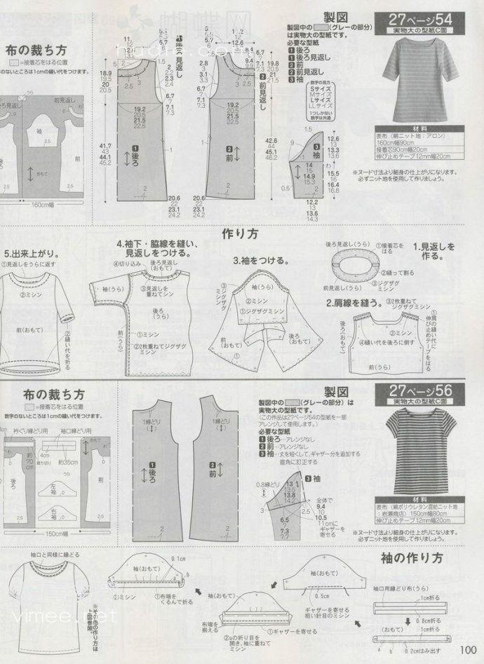 Трикотажные футболки матери - бумага для рисования