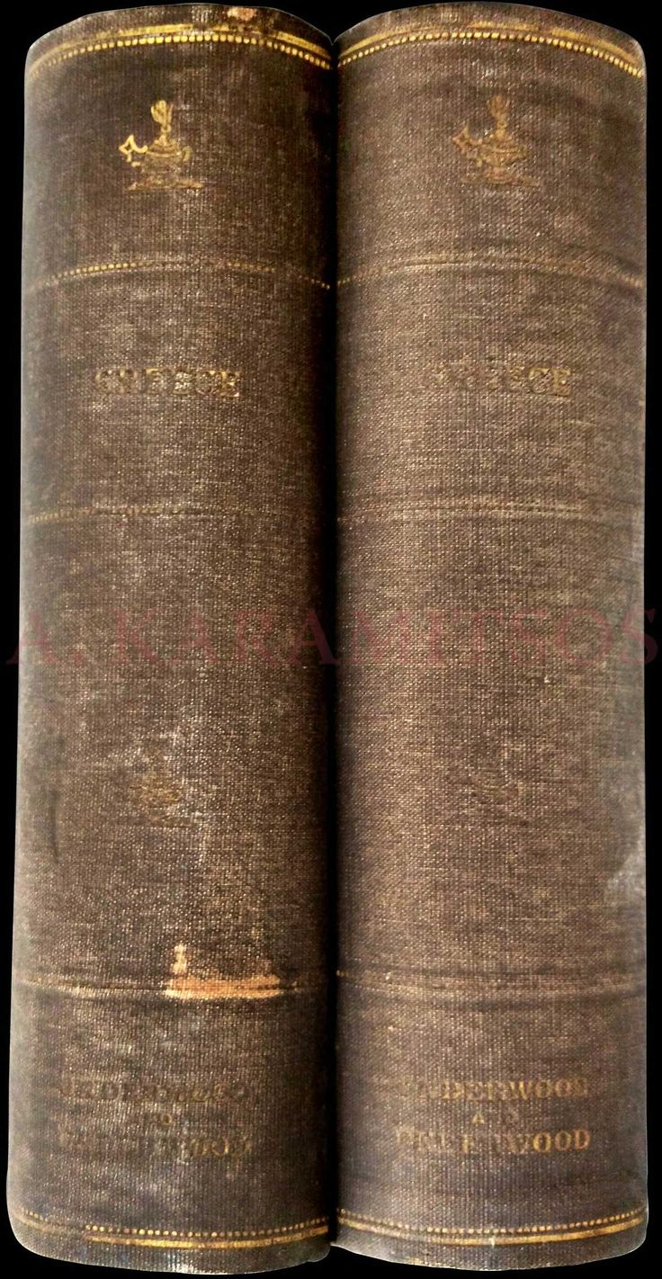 """""""Greece"""" Underwood & Underwood, 1897-1907. COMPLETE set of 100 stereoscopic images housed in two jointed hardcover vol. Copyright dates on each image caption: 1897, 1903 & 1907. Most photos in Very Fine condition. Soiled & sunned hardcover vol."""