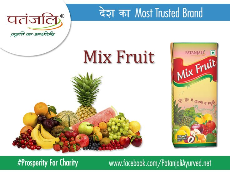 Patanjali Mix Fruit Juice 1 liter. A product of Patanjali Ayurved Limited. Ready to serve fruit drink contains fruit juice without any preservative.