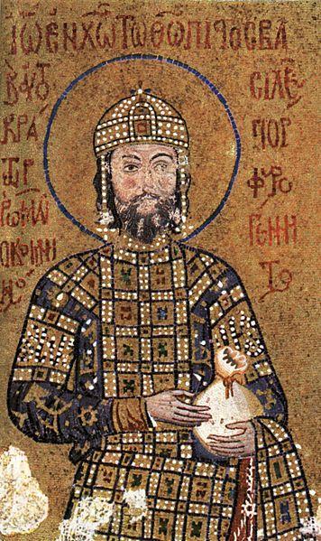 John II Byzantine Emperor, reigned 1122-1142, detail,      Hagia Sophia, Istanbul