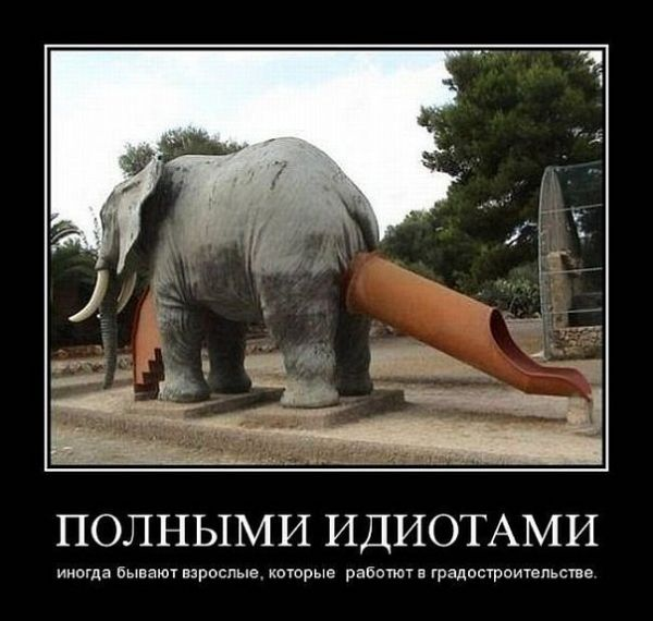 uh.ru | Стоит пьяный мужик на остановке в обнимку со столбом