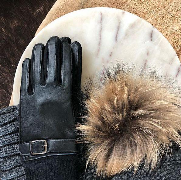 2bf1b2b241 Skórzane rękawiczki