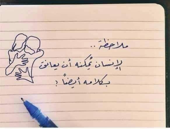 لك في قلبي الكثير من الحب الذي لا اعرف كيف أقوله صباااحوو Calligraphy App
