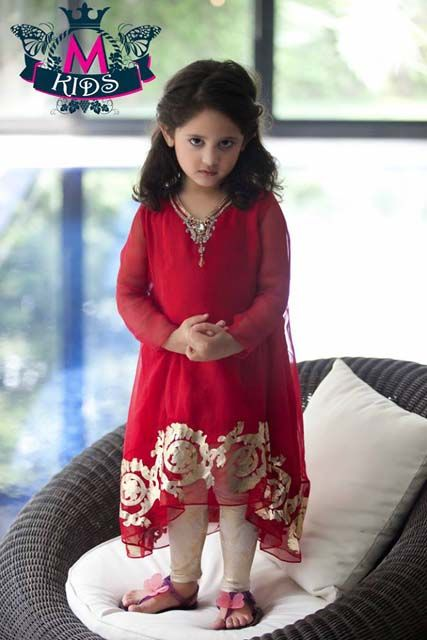 Maria B Kids Wear Winter Collection 2013-2014