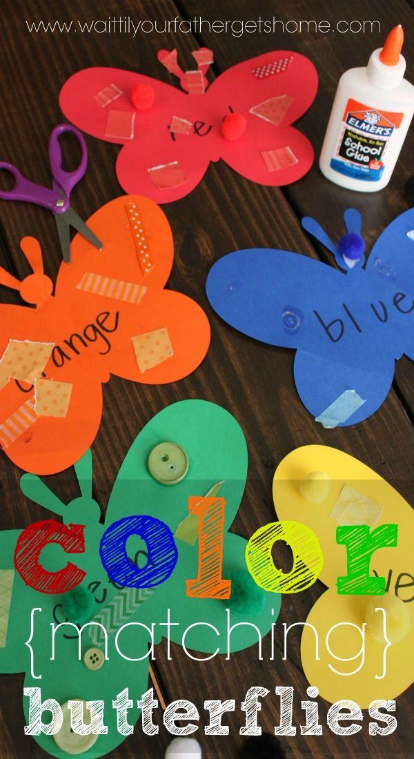 Butterfly cutouts used for color matching activities with preschoolers on Wait Til Your Father Gets Home.  #colors #colormatching #homeschoo...