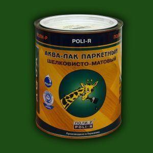 """Я всем советую лак,  которым постоянно пользуюсь сама -  Аква лак  Поли-Р, немецкого производства. Он бывает матовый, полуматовый и глянцевый. Предпочтительнее покупать глянцевый. Аква - лак """"Поли-Р"""" паркетный шелковисто-матовый"""