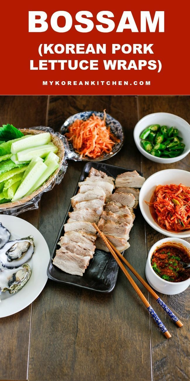 The 25 best korean recipe book ideas on pinterest paleo chicken how to make korean pork wraps bossam this recipe version include apple and soy sauce to enhance the overall flavour and colour of the dish forumfinder Gallery