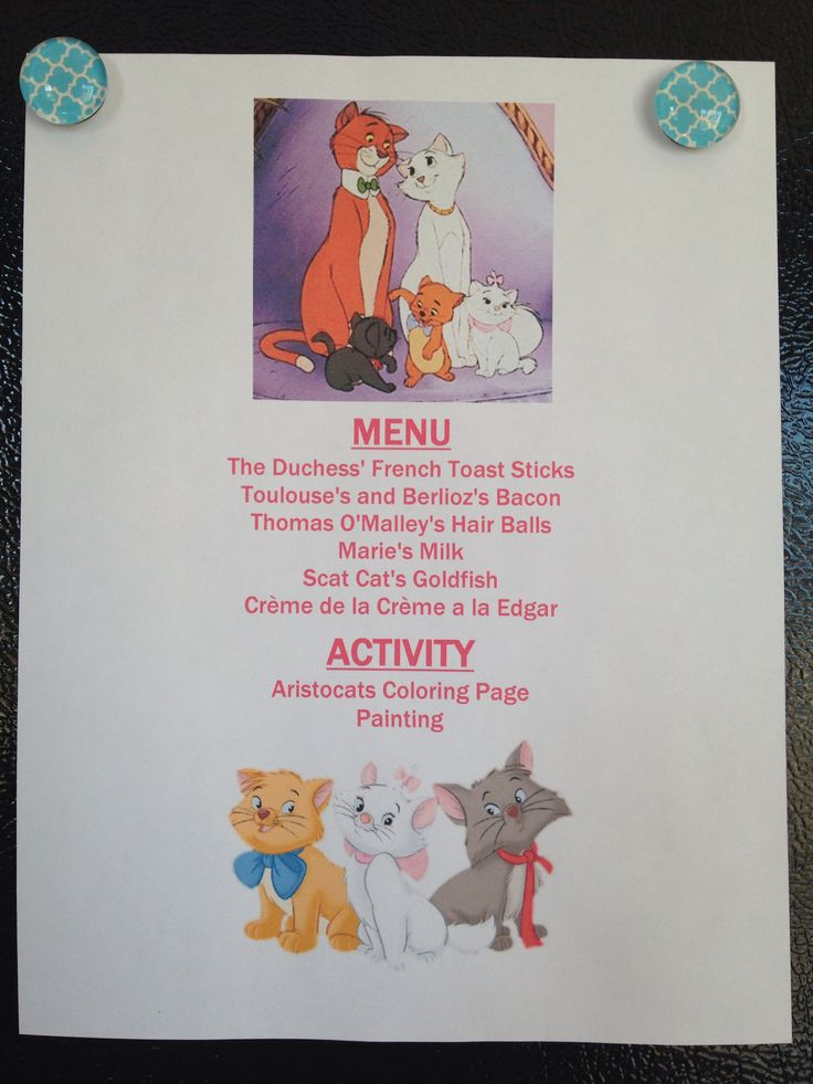 Disney Family Movie Night -Aristocats